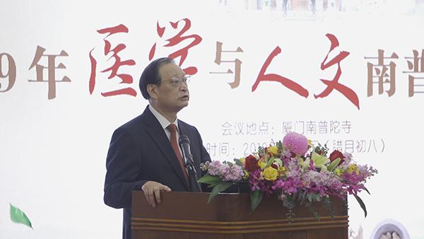中华中医药学会会长王国强会长发表讲话