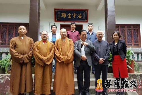 湘阴佛教界赴岳麓山请圣辉大和尚住锡法华任方丈