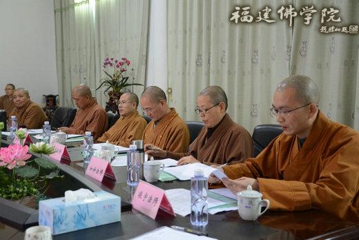 福建省佛教协会首次开展教师资格认定考核工作