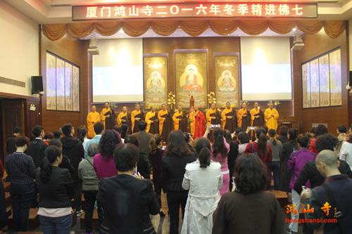 鸿山寺举办精进佛七起七仪式