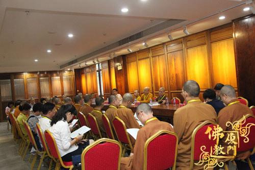 厦门市佛教协会第九次代表大会代表们进行分组讨论
