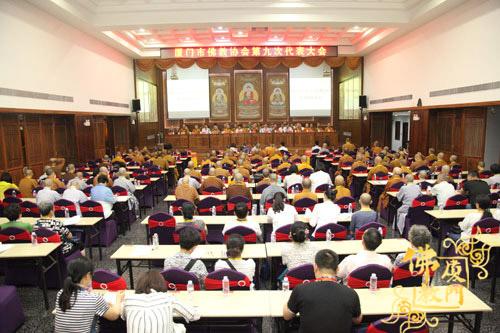 厦门市佛教协会第九次代表大会第二次会议在鸿山寺讲…