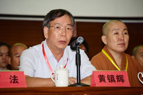 市民宗局黄镇辉副局长在厦门市佛教协会第九次代表大…