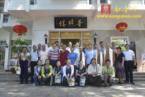 西藏自治区昌都市政协仁青永宗主席一行到厦门南普陀寺考察