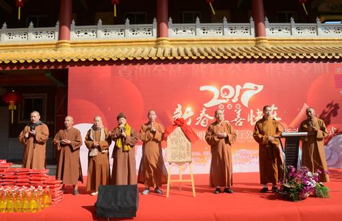 """湖里区佛教协会""""日行一善""""践行公益系列活动启动"""