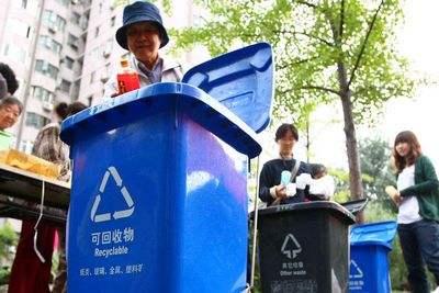 随意倾倒或者堆放生活垃圾将受到处罚