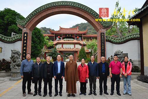 重庆市政协副主席李钺锋一行到南普陀寺参访调研
