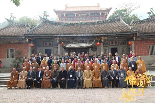 厦门海沧区佛教协会召开第二次代表大会 忠明法师连任会长