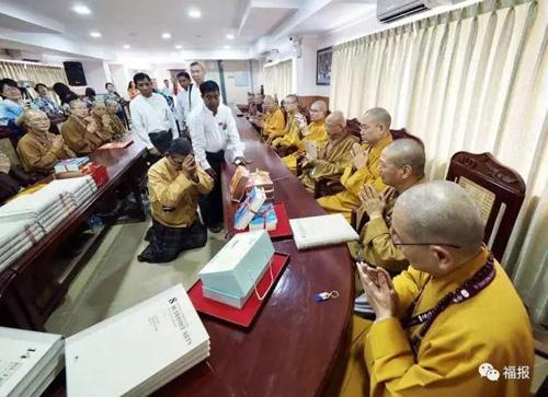 缅执政党荣誉主席 会见两岸南北传交流团