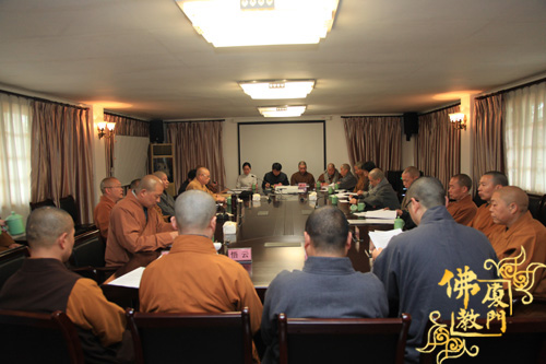 厦门市佛教协会召开节后第一次副秘书长以上人员会务…