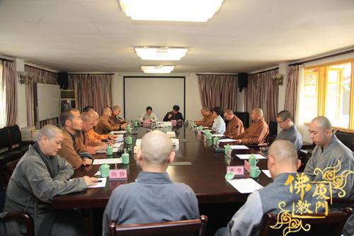 厦门市佛教协会召开3月份副秘书长以上人员会务会议