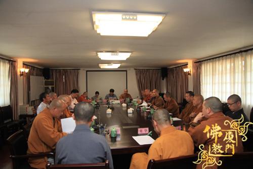厦门市佛教协会召开4月份副秘书长以上人员会务会议