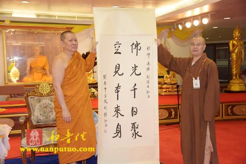 中泰一家亲 南北本一家——闽南佛学院参访团一行到访泰国金佛寺