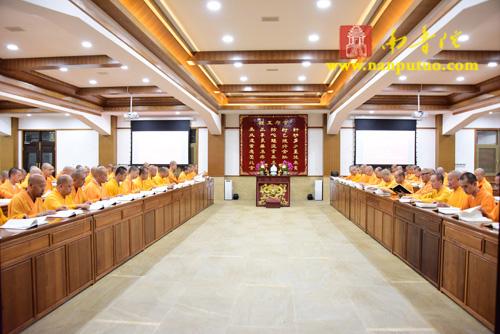 厦门南普陀寺举行丁酉年结夏安居共修法会