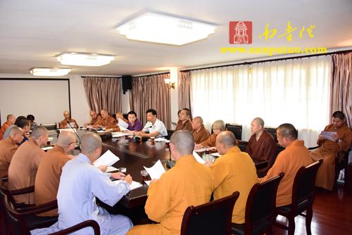 市民宗局在市佛协召开市管佛教寺院安全工作专题会议