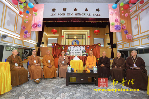 佛法无国界 教育一家亲——闽院毕业班参访团到马来西亚佛教总会、马来西亚佛学院参访交流