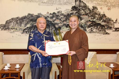 中国社会科学院杨曾文教授受聘为闽南佛学院学术顾问