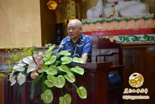 太平岩弘一书院揭牌仪式之《弘一大师与当代佛教文化…
