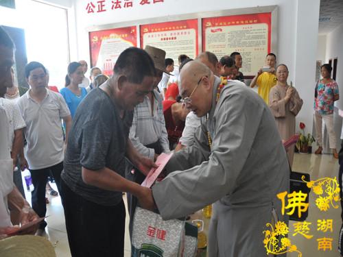 湖南省佛慈基金会启动全省情系灾区慈善行