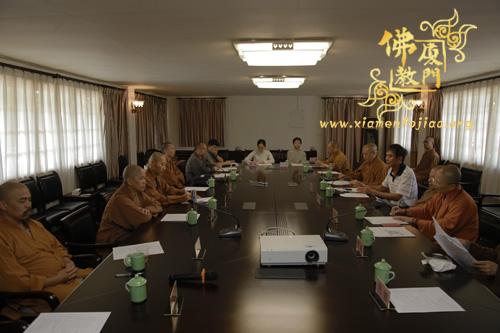厦门市佛教协会召开七月份副秘书长以上人员会务会议