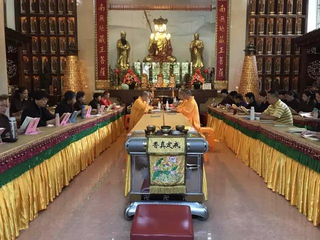 恭迎地藏菩萨圣诞日 太平岩寺丁酉年地藏七共修法会殊胜圆满