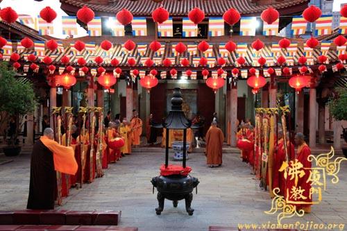 普光寺隆重启建第二十六届法界圣凡水陆普渡大斋法会今日举行熏坛仪式