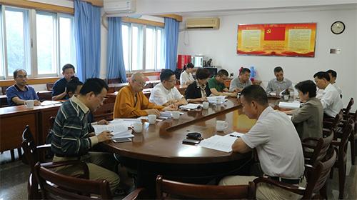厦门市举办宗教界学习习近平新时代中国特色社会主义思想交流会