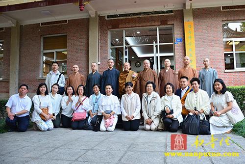 泰国驻厦门总领事馆一行到南普陀寺参访交流