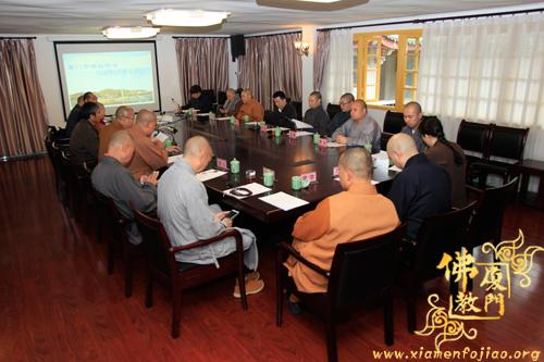 厦门市佛教协会如期召开2018年2月份会务会讨论…