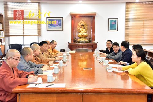 江西省民宗局副巡视员左旭生带领考察组一行到闽南佛学院调研座谈