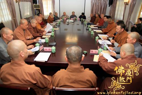 厦门市佛教协会召开2018年3月份会务会