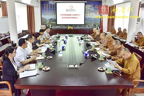 福建省民族与宗教事务厅副巡视员萨支农一行到闽南佛…