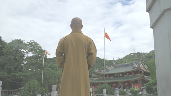 2018年全国佛教院校联席会暨第七届全国汉传佛教…