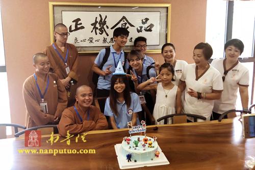 文旅相融 桥架友谊——中华传统文化体验营走进厦门人家结对体验闽南习俗