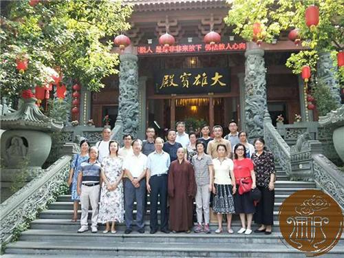 上海市静安区人大常委侨民宗工委参访厦门进明寺