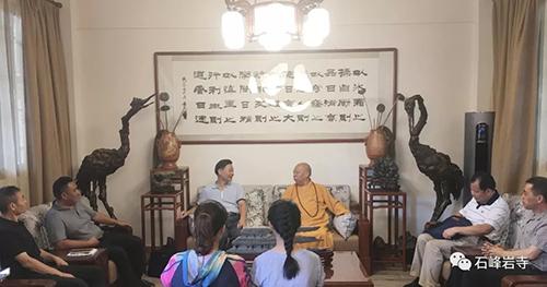 厦门市民宗局苏人登副局长一行到石峰岩寺开展专项调研检查