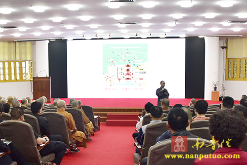 南普陀寺召开全寺员工春节安保联防动员大会