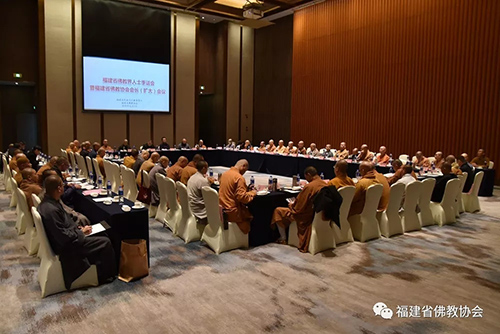 福建省佛教界人士季谈会暨会长(扩大)会议在福州召…