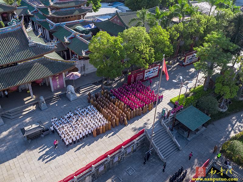 迎国庆,厦门佛教界举行升国旗仪式