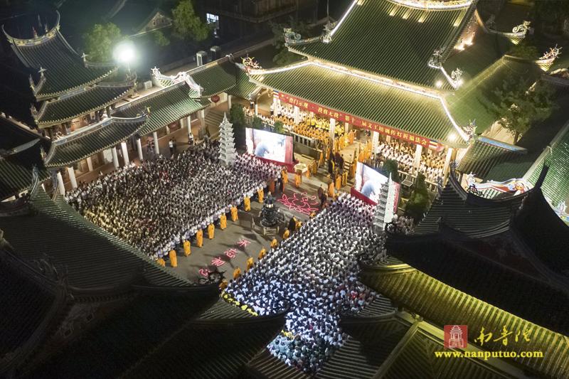 传灯祈福法会隆重举行——南普陀寺第十一届义工培训…