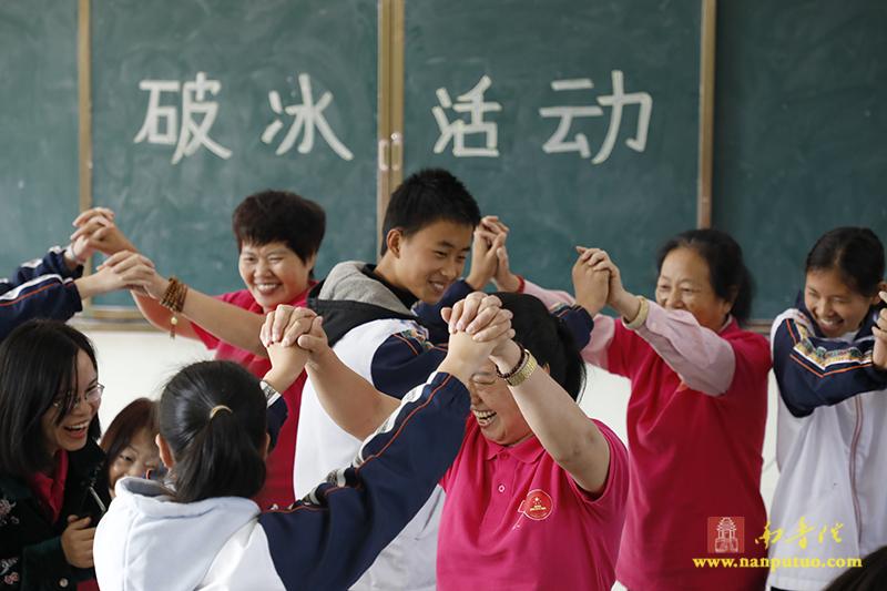 """""""1+1志愿者""""精准助学活动在永安民族中学开展"""