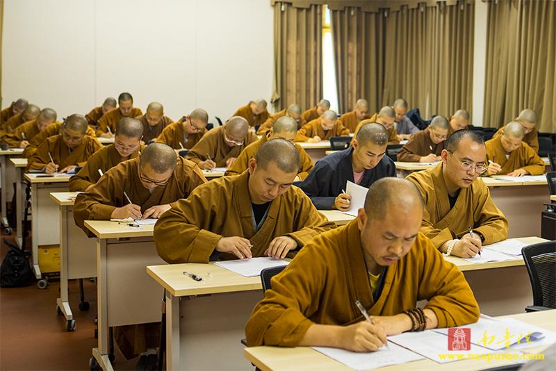闽南佛学院开展全国汉传佛教院校教师资格认定考核工作