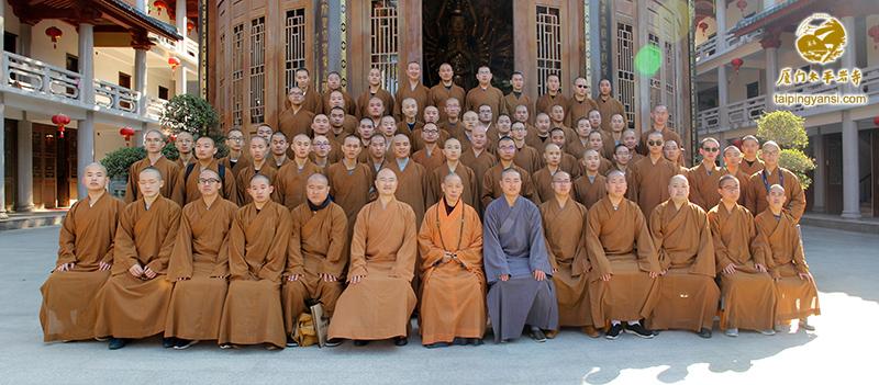 闽南佛学院男众部第十一届预科班师生参访太平岩寺