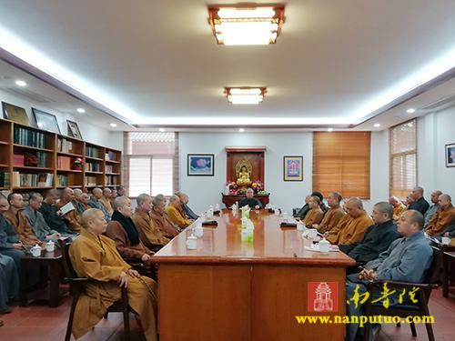 则悟大和尚主持召开南普陀寺己亥年首次全体班首执事会议