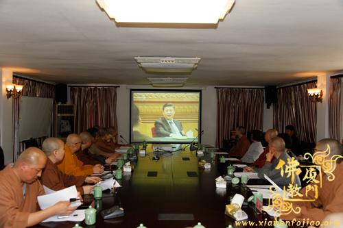 厦门市佛教协会组织传达学习贯彻全国两会及习总书记在参加福建代表团审议时的重要讲话精神