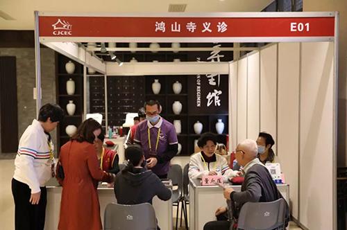 鸿山慈善会在沧江会展中心举办专场义诊义卖活动