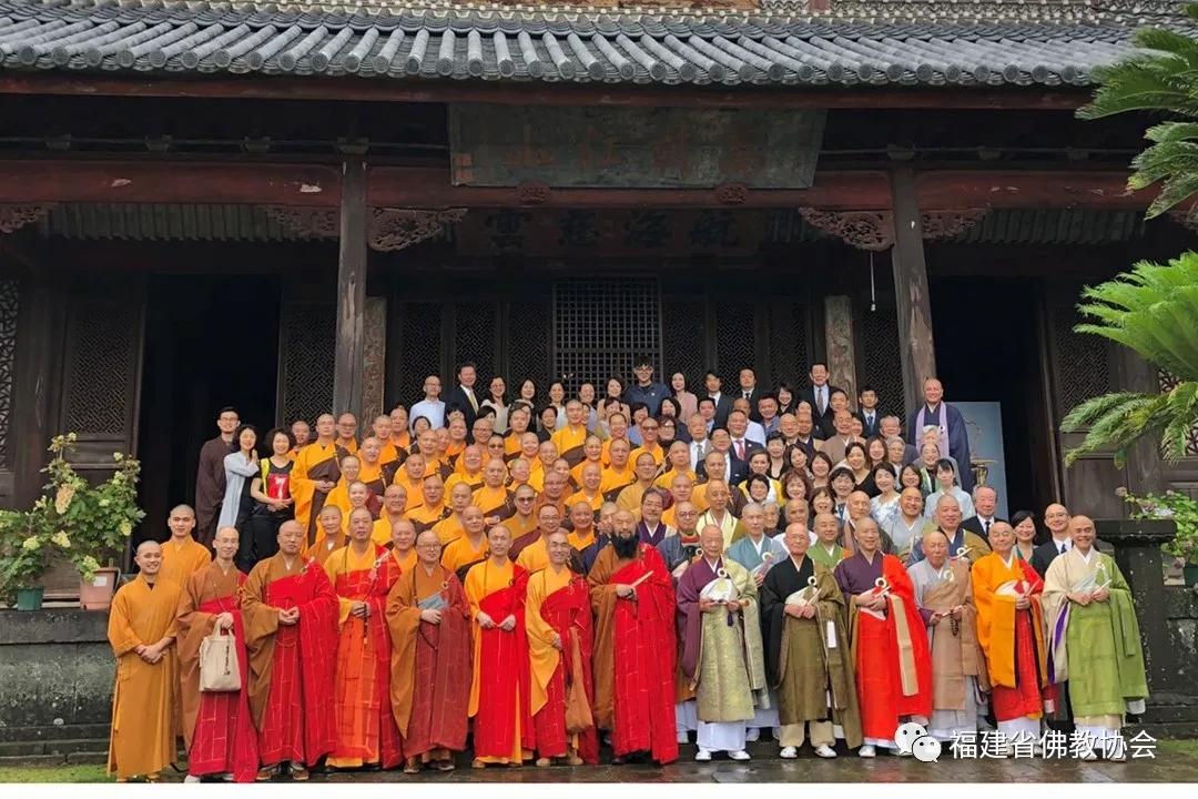 """福建省佛教协会参访团一行应邀参加""""隐元禅师与黄檗…"""
