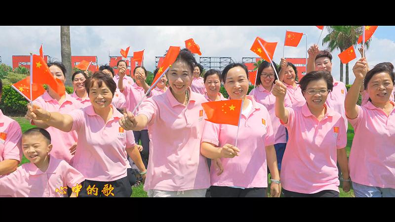 庆建国70周年 南普陀义工服务社无尽意梵呗艺术团…