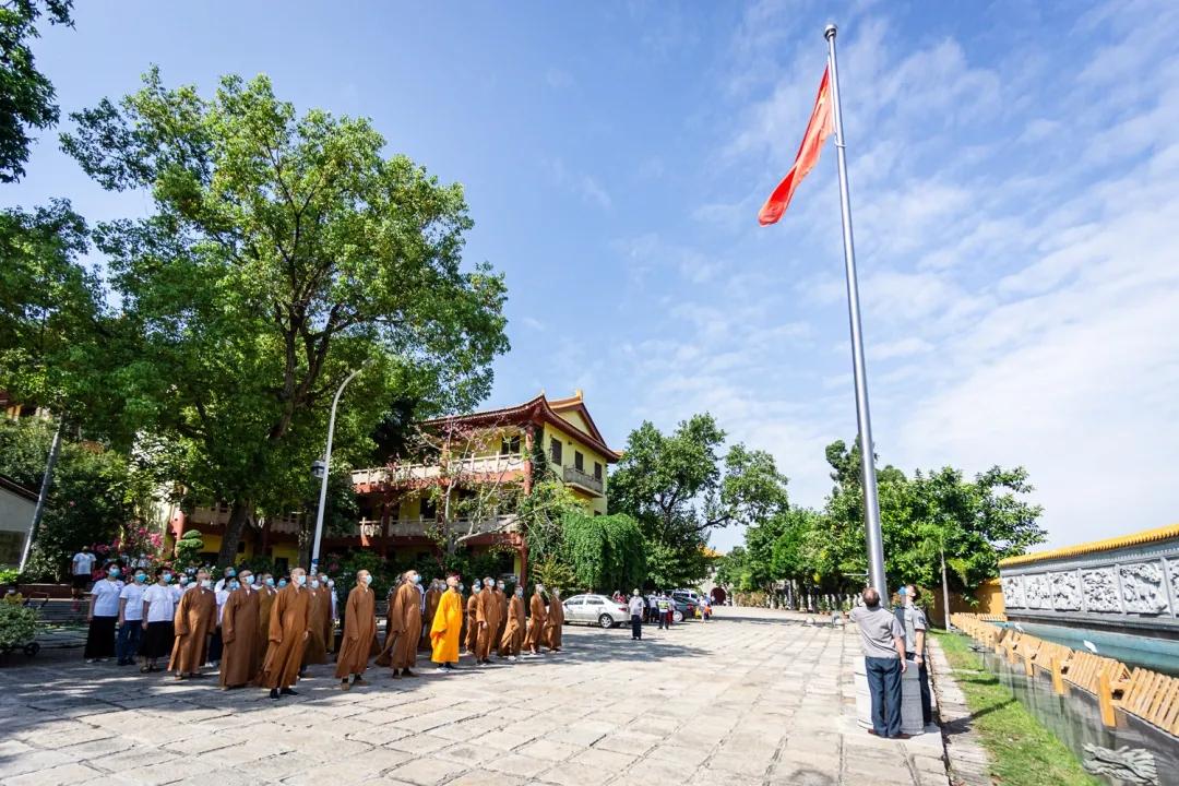 庆祖国七十一周年华诞 石室禅院庄严举行升国旗仪式