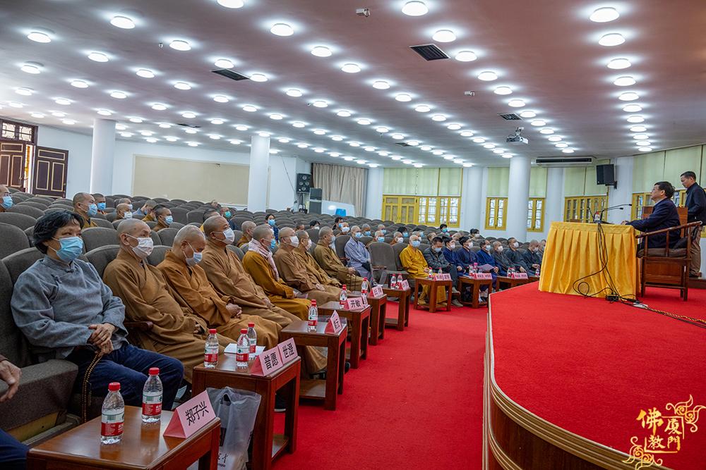 厦门佛教界深入学习贯彻党的十九届五中全会精神<b…
